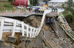 You can help the victims of the devastating earthquake and tsunami in Japan by donating money with a simple text message.